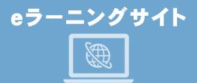 e_learn