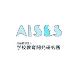 aises_mark